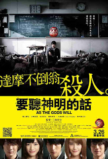 Download Film As the Gods Will (2014) Subtitle Indonesia