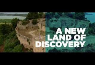 Δυτική Ελλάδα: Ανακαλύψτε τη! Το εξαιρετικό ΒΙΝΤΕΟ - διαφήμιση για το τουριστικό προϊόν της περιοχής