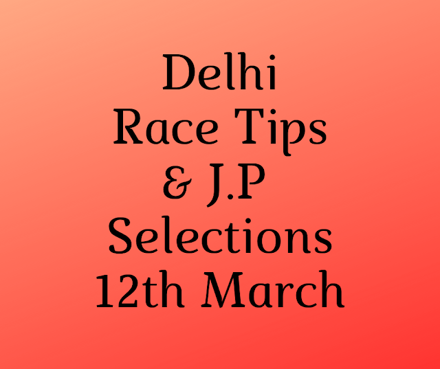 India Race Tips 12th March, 2019- indianracepunter.com