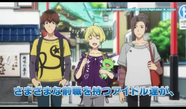 Idol M@ster SideM Screenshot-1 from the video