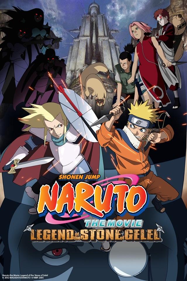 cover anime Gekijouban Naruto: Dai Gekitotsu! Maboroshi no Chitei Iseki Datte ba yo!