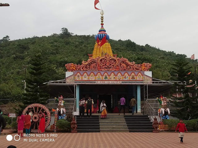 Photos of  MAA Tarini GADA Khankira Place