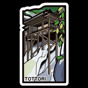 gotochi card nageire-do misasa
