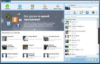 برنامج, ارسال, الرسائل, الفورية, وعمل, مكالمات, دولية, مجانية, Mail.ru Agent
