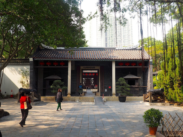 Yamen, the former Almshouse in Kowloon Walled City Park, Hong Kong