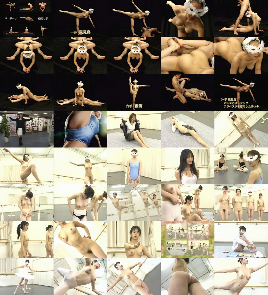 Zenra Nude Ballet 52
