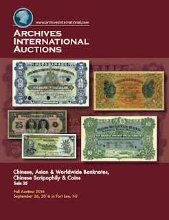 AIA's sale 35 contains a section of Chinese scripophily