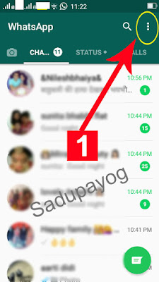 how to read others whats app message