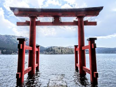 吉方位 箱根 箱根神社