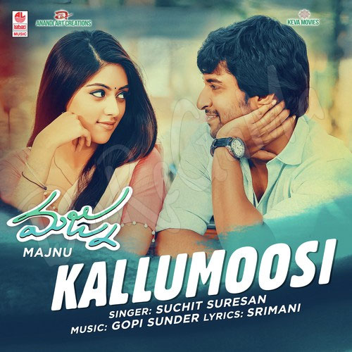Majnu-2016-Telugu-CD-Front-Cover-Poster-Wallpaper
