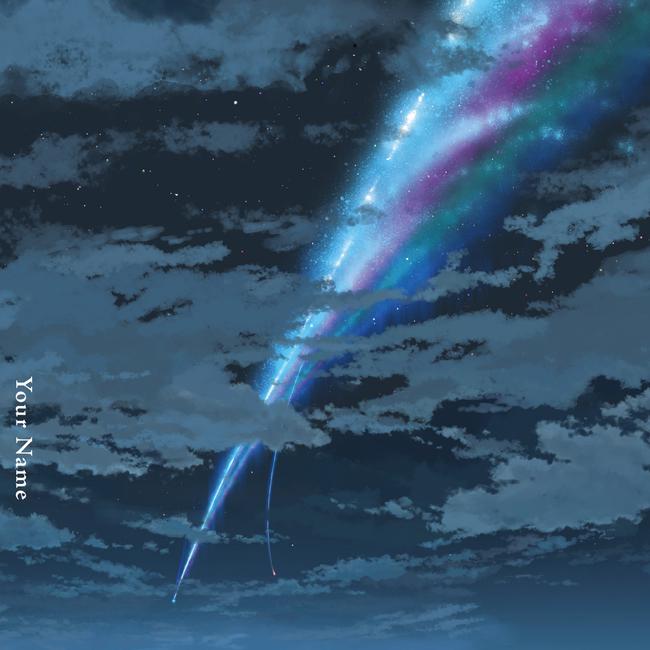 Kimi no Na wa Original Soundtrack By RADWIMPS - Shi No Kakaku 死
