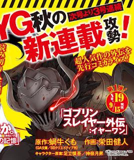 """Las novelas """"Goblin Slayer! """"de Kumo Kagyu tendrá un manga spinoff de Kento Eida"""