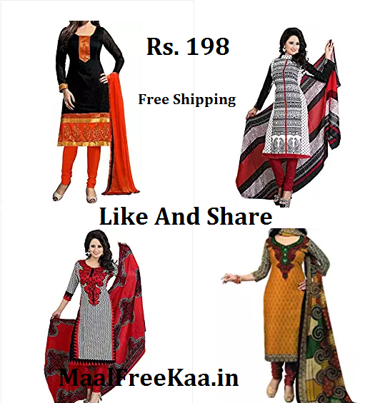04442a37122e4 Cotton Printed Dress Material Only Rs 198 - Freebie Giveaway Contest ...