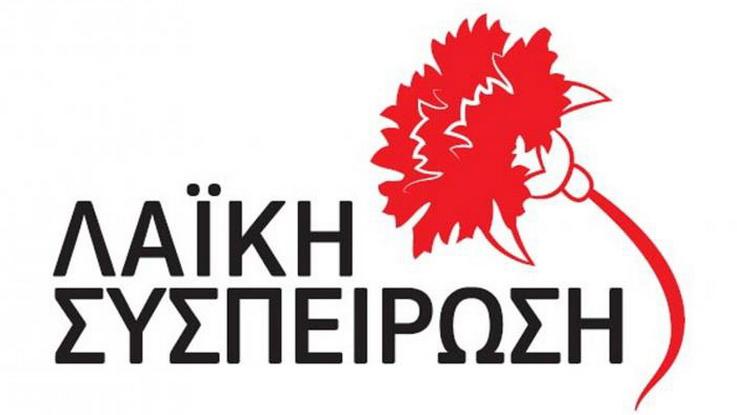 Η Λαϊκή Συσπείρωση ζητά ενημέρωση για το εργατικό ατύχημα υπαλλήλου του Δήμου Αλεξανδρούπολης