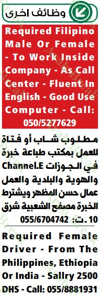 وظائف وسيط ابو ظبي -  موقع عرب بريك