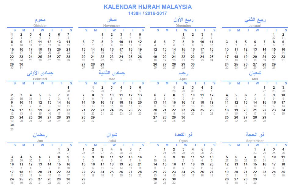 Hijri calendar 2016 download