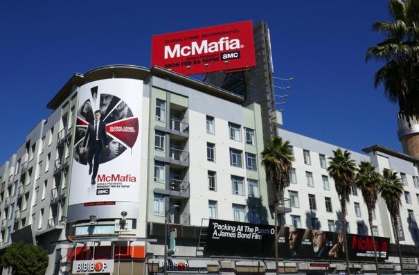 McMafia series premiere billboards