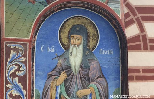 Fresco de San Juan de Rila, Monasterio de Rila, Bulgaria