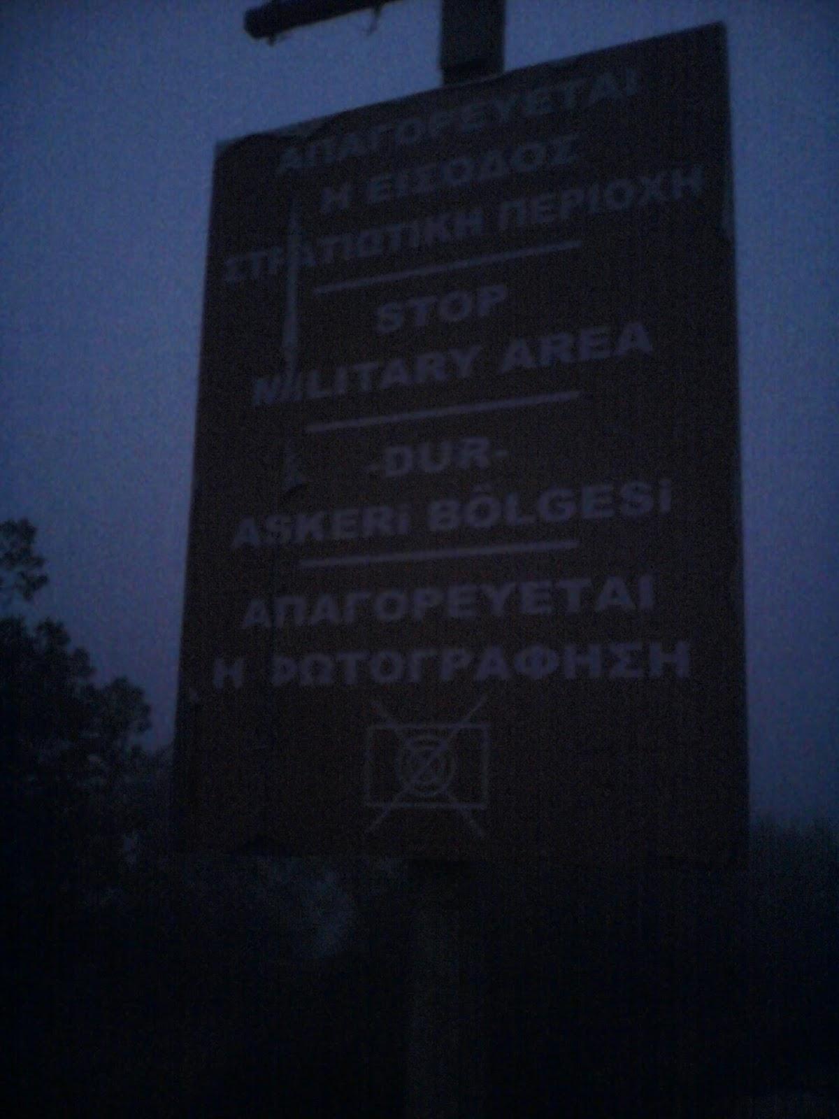 Автостопом по Кіпру. Частина перша. (День 1 - 11)  0e6e9842bd618