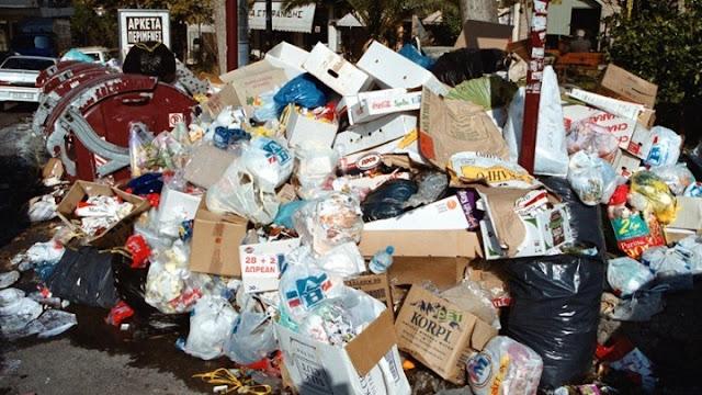 Διαγωνισμό για τη συλλογή - μεταφορά στερεών αποβλήτων και αποκομιδή απορριμμάτων του Δήμου Ερμιονίδας