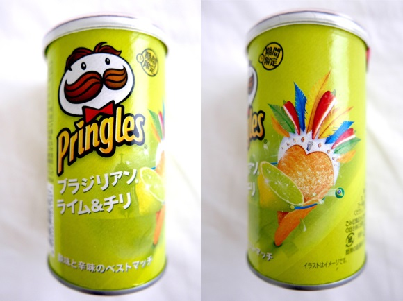 Pringles Brazilian Lime & Chilli