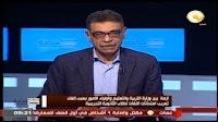 برنامج ساعة مع جمال فهمي حلقة الجمعه 23-12-2016