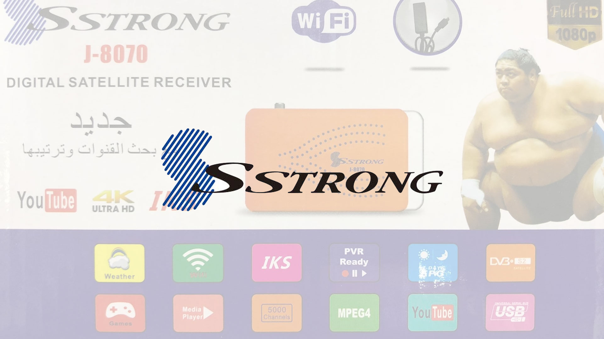 Download Software Strong J 8070 Update New Firmware Receiver