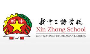 Lowongan kerja Xi Zhong School