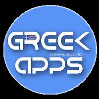 http://www.greekapps.info/