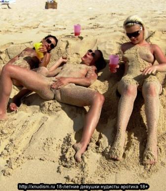 WWW.NUDISM.RU Голые 18-летние нудисты 15 xxx фото 18-летки занимаются сексом на  пляже Naked nudists beach Нудизм и нудистский пляж! XNudism голые нудистки эротика 18+