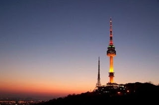 Places Namsan Tower