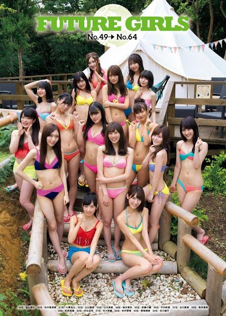 Gravure AKB48 Members Mizugi Surprise Happyou 2017 09