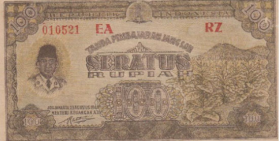 Uang Rp 100 tahun 1948 (Uang-kuno)