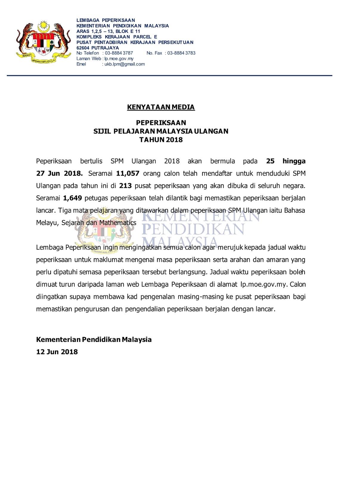 pendidikanmalaysia com sijil pelajaran malaysia spm sijil pelajaran malaysia spm