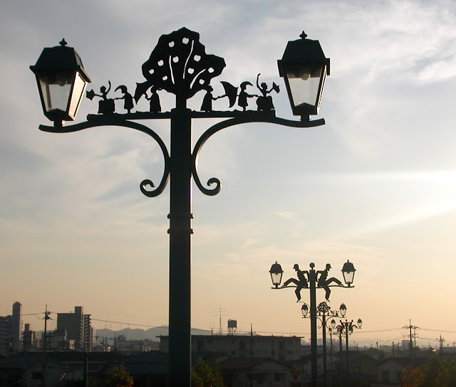 Tivoli Park Lamp Post