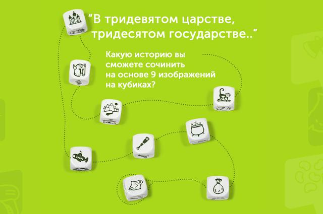 игры на уроке русского как иностранного