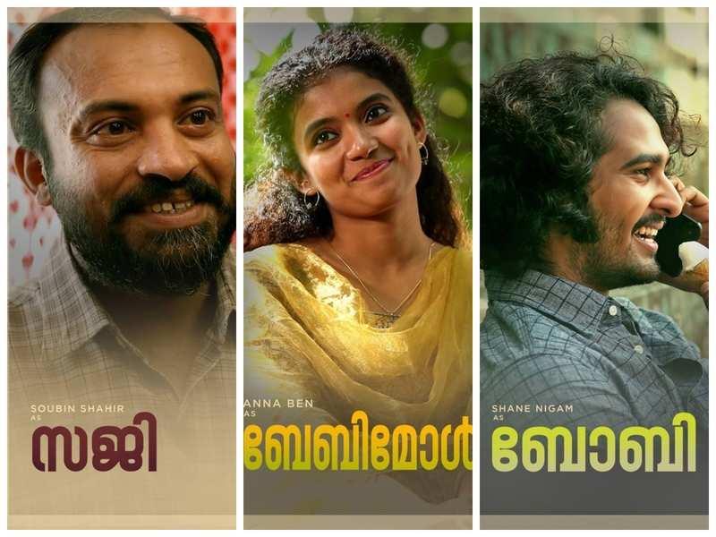 Tamilrockers Kumbalangi Nights Movie Online 2019 Times Now India