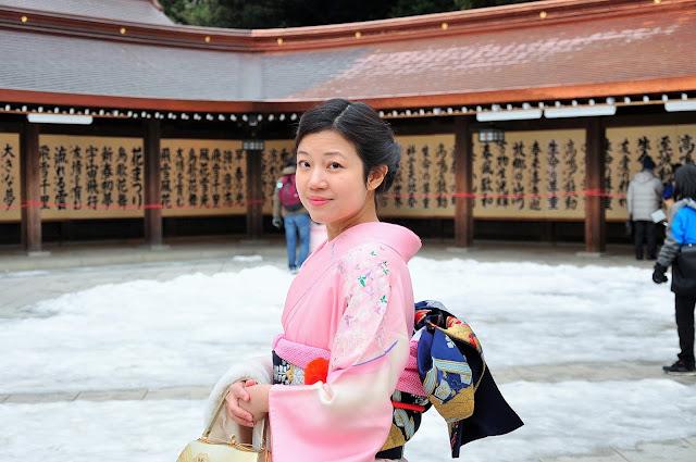 kimono shibuya
