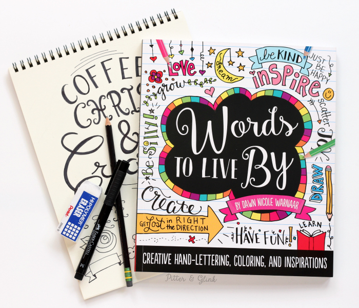 Enter to win a copy of Dawn Nicole Warnaar's Words to Live By.  Giveaway ends midnight 4/20/16. pitterandglink.com