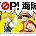 Japón busca que quienes descarguen manga pirata sean penados con hasta 2 años de carcel
