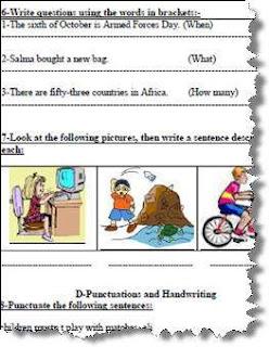 أسئلة إنجليزي متوقعة للشهادة الإبتدائية