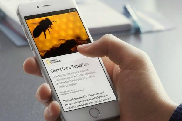 فيسبوك تعمم ميزتها الجديدة على جميع مستخدمي أندرويد