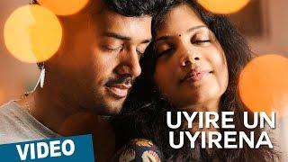 Zero – Uyire Un Uyirena Official Song Teaser _ Ashwin _ Sshivada _ Nivas K Prasanna ft. Anirudh