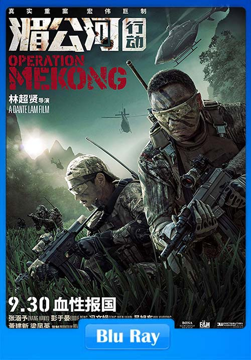 Operation Mekong 2016 Hindi Teluge Tamil 720p BluRay x264 | 480p 300MB | 100MB HEVC