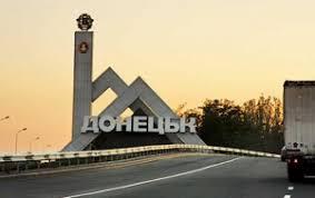 Une délégation française à Donetsk dans - ECLAIRAGE - REFLEXION donetsk%2B2
