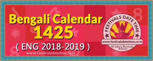 1425 Bengali Calendar Free, 2018 & 2019 Bengali Calendar, Download Bengali Calendar 1425
