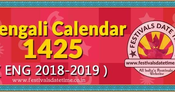 1425 Bengali Calendar Free, 2018 & 2019 Bengali Calendar