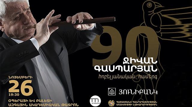 Concierto de Djivan Gasparyan en Ereván