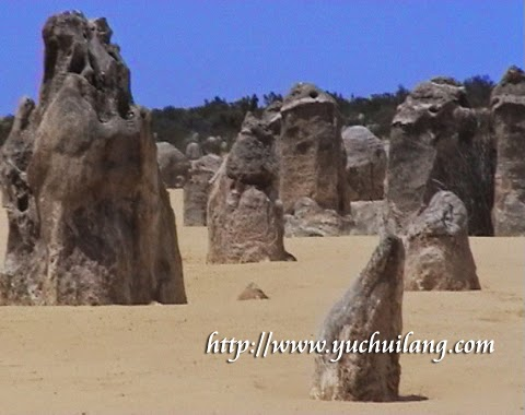 Gurun Pinnacles