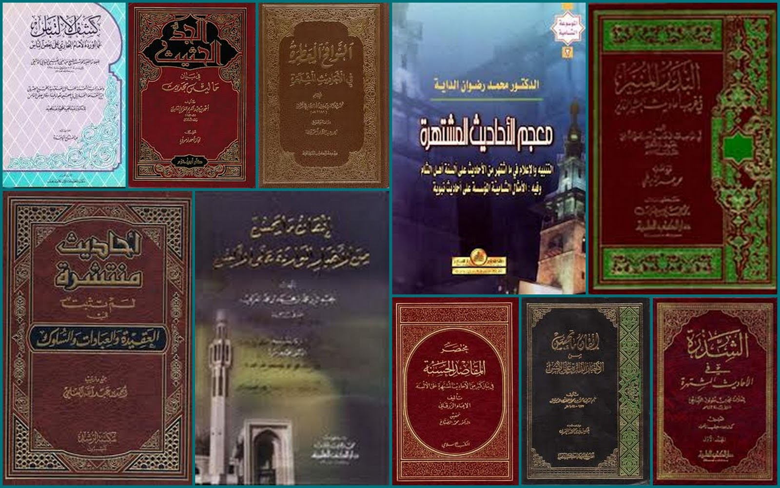 Umar Mansur Ar Rahimy Hadits Masyhur